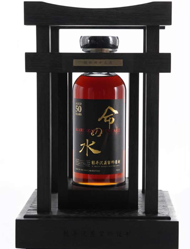 Lot 935: 1 700ml 1968 Karuizawa 50 Year #6223 Aqua of Life Black Label in OGB